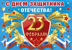 Игрушки для ЮНЫХ ЗАЩИТНИКОВ на 23 февраля!