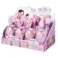 Ах, какие чудесные куколки Baby Born Surprise! Посмотри, что принес аист!
