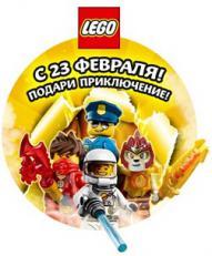 ПРОМО-ЦЕНЫ НА LEGO ПОСЛЕДНИЙ ДЕНЬ В МАГАЗИНАХ ЯРИК!