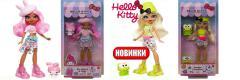 Hello Kitty, такая любимая, такая яркая!