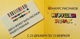 Прими участие в творческом конкурсе в нашей группе в Вконтакте https://vk.com/club52581819