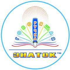 Говорящая ручка ЗНАТОК™ II поколения в магазине игрушек Ярик