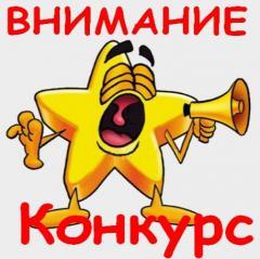 """ФОТОКОНКУРС ОТ МАГАЗИНА ИГРУШЕК ЯРИК """"ЛЮБИМЫЙ ДЕТСКИЙ МАГАЗИН"""""""