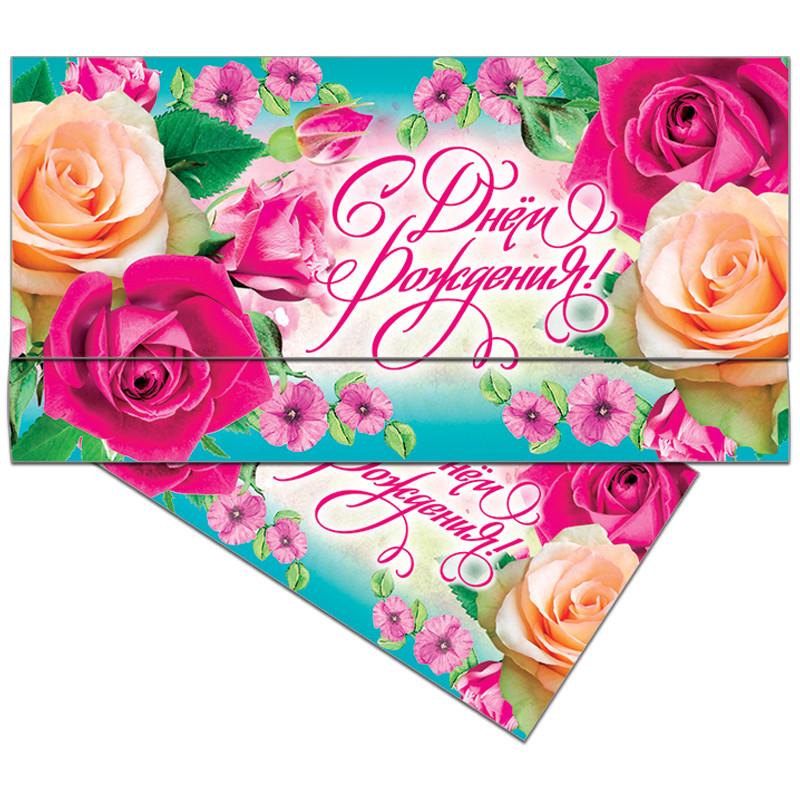 конверты с поздравлениями для печати улице ленина небольшую