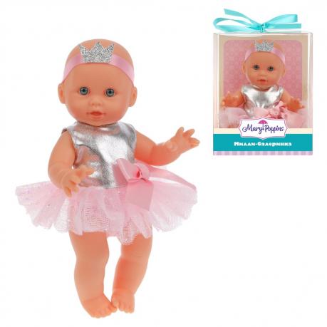 Mary Poppins 451375 Кукла Милли балеринка, 20см, серебро