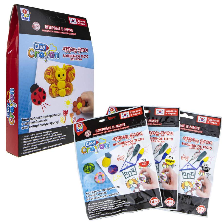 1Toy ART Clay Crayon Т19009 Набор тесто-мелков Бабочка (3цв. по 30г) в. к 13. 9x19x3см