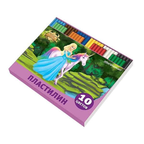 SchoolФормат Пластилин Принцессы-Волшебницы 10цв. 200г со стеком