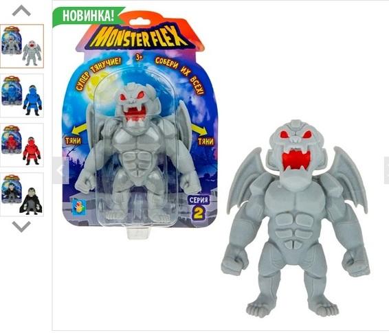 1Toy Monster Flex Т20042 серия 2, 14в. 15см, н. б