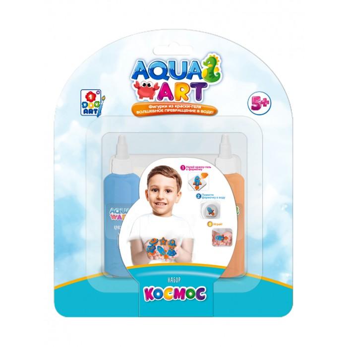 1Toy Aqua Art Т20073 Набор Космос (1 форм.,  2 краски по 50мл) н. б
