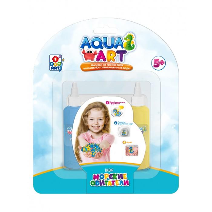 1Toy Aqua Art Т20072 Набор Морские обитатели (1 форм.,  2 краски по 50мл) н. б
