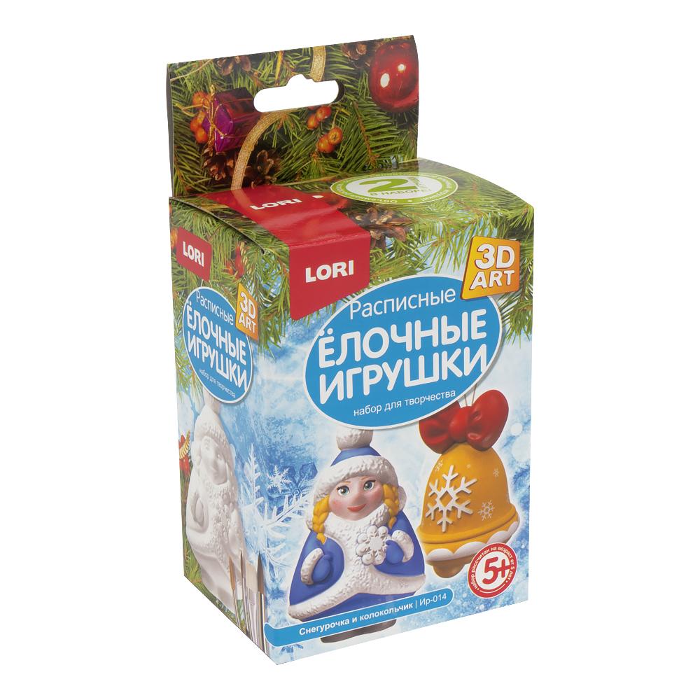 LORI 3D-Art Роспись ёлочных игрушек Ир-014 Снегурочка и колокольчик