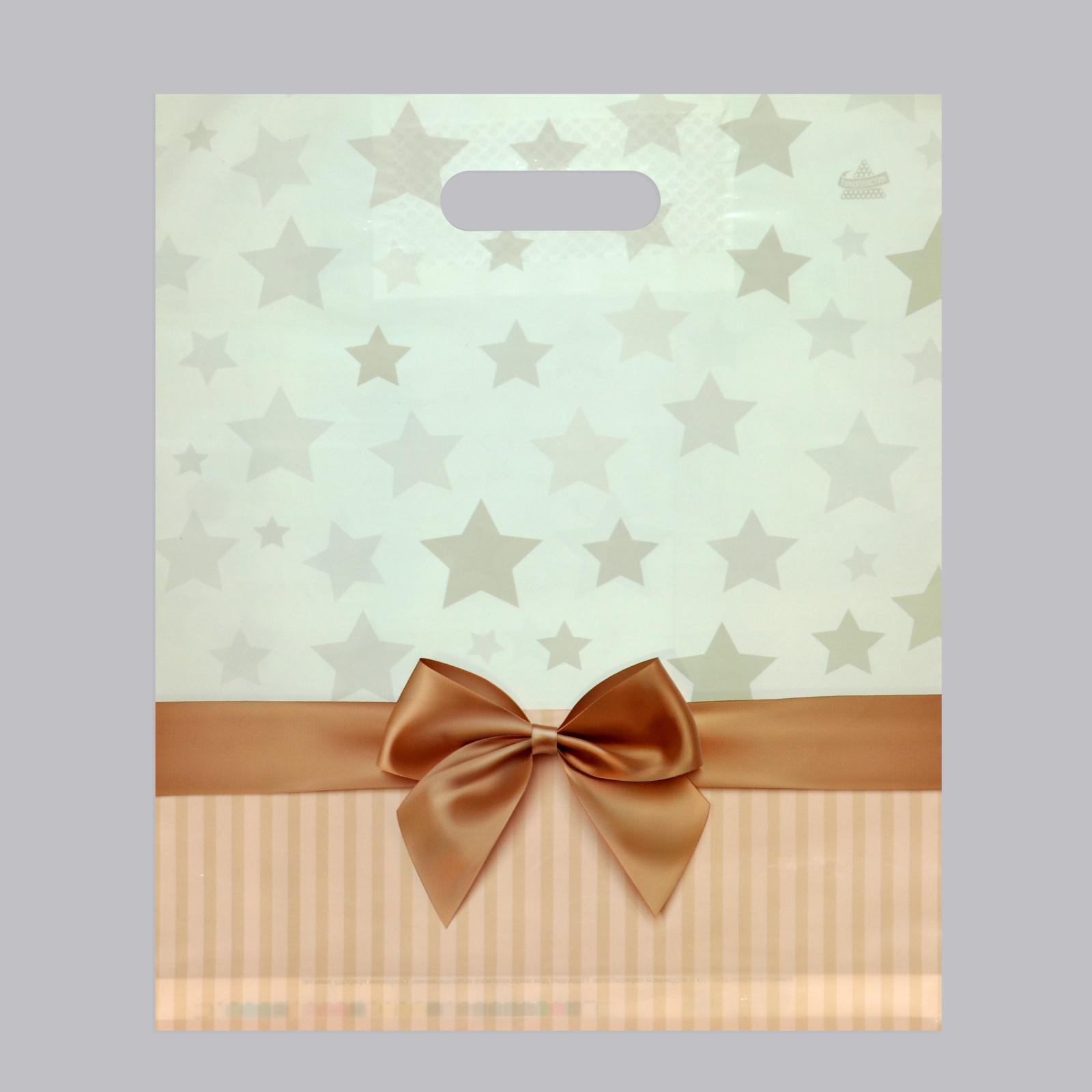 Пакет 7003289 Звезды в подарок, полиэтиленовый с вырубной ручкой, 31х40см, 60мкм