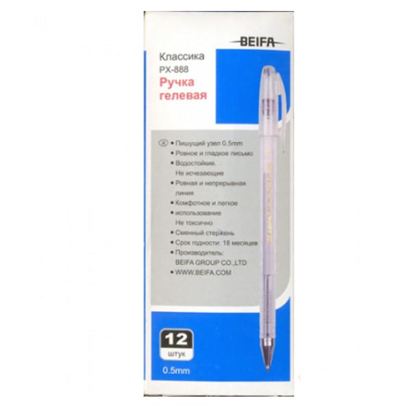 Beifa Ручка гел. 0,50мм синяя