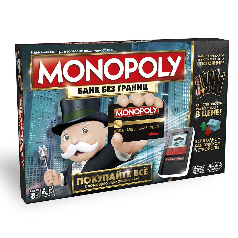 АКЦИЯ!!! Hasbro. Games 6677121 Монополия с банковскими картами (обновленная)