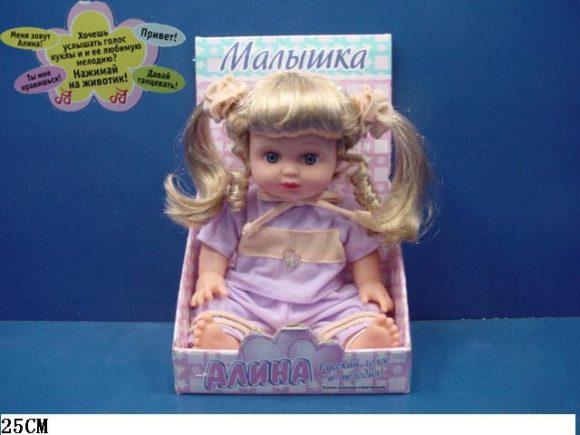 Кукла 5089 Алина, говорящая 29см 24. 24