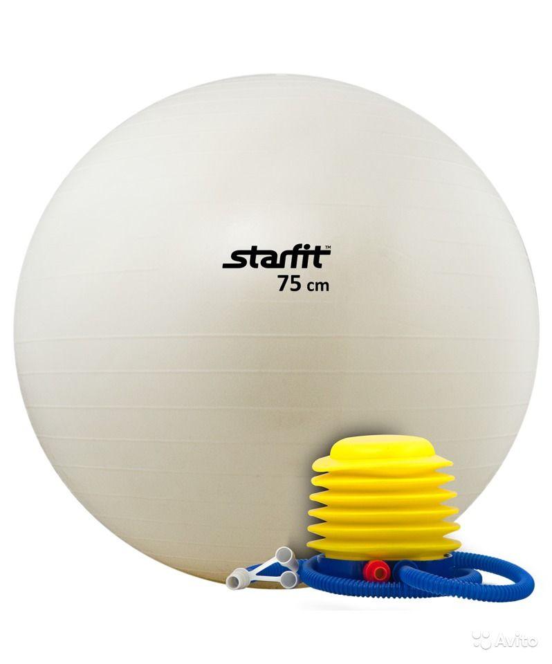 АКЦИЯ!!! Мяч гимнастический STARFIT GB-102 65 см, с насосом, белый (антивзрыв) Код ТН ВЭД 9506620000