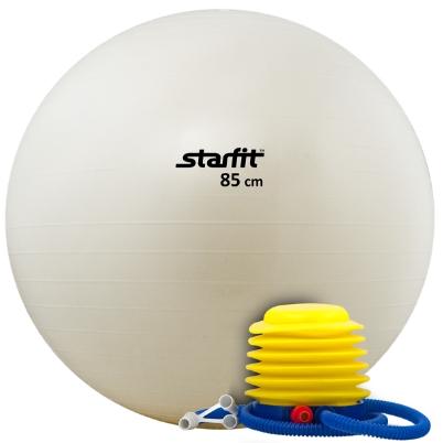 АКЦИЯ!!! Мяч гимнастический STARFIT GB-102 85 см, с насосом, белый (антивзрыв) 1. 10, Код ТН ВЭД 9506620000