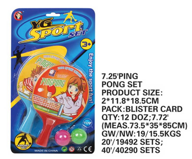 Набор для игры в пинг-понг 08H 18, 4см: 2 мячика и 2 ракетки 2х11,8х18,5см