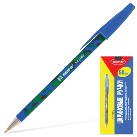 Beifa Ручка шарик. AA110D 0,7мм синий