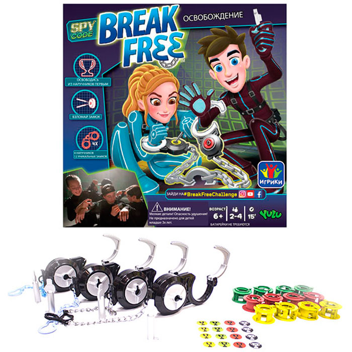 Yulu Break Free 039Yl Освобождение
