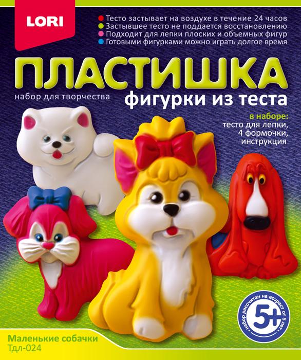 LORI Пластишка. Фигурки из теста Тдл-024 Маленькие собачки