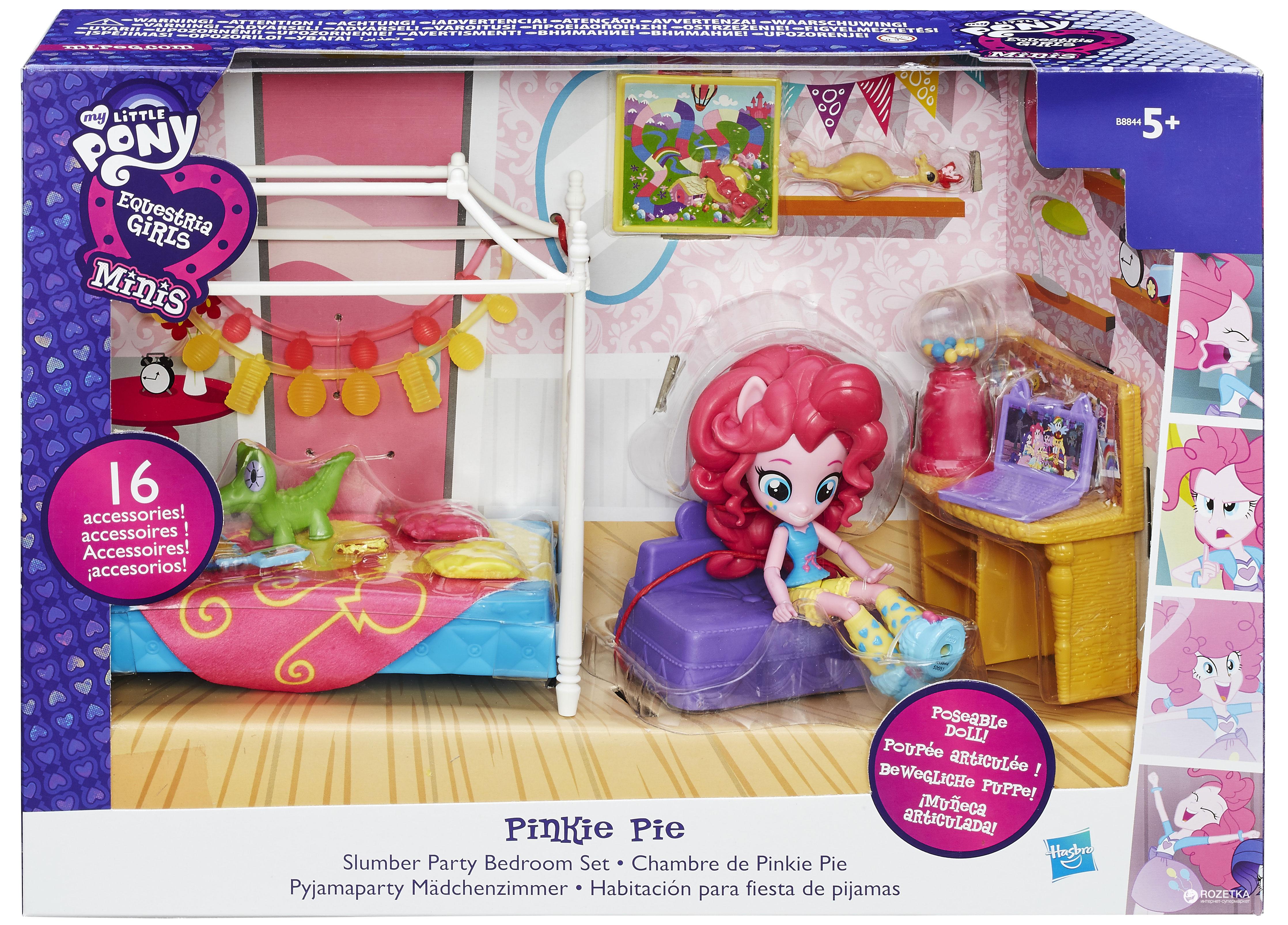 Hasbro. My Little Pony 8824В Набор Equestria Girls Пижамная вечеринка мини-кукол, в ассорт.