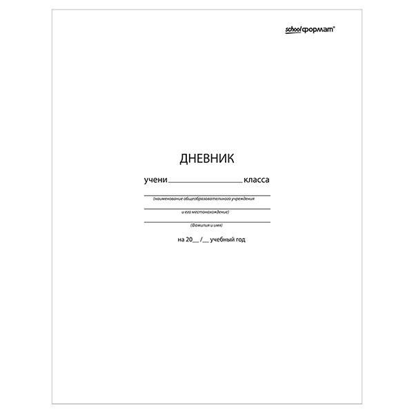 Проф-Пресс  Дневник ун. мел. карт. белый